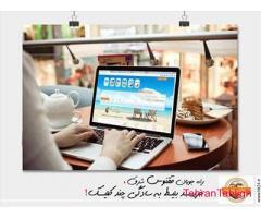 خرید اینترنتی و آنلاین بلیط هواپیما و قطار