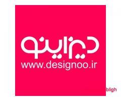 طراحی گرافیک آنلاین و چاپ  دیزاینو