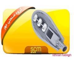 فروش انواع لامپ چراغ خیابانی،والواشر و پروژکتور های ال ای دی به صورت کامل و قاب