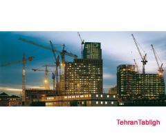طراحی و پیمانکاری ساختمان